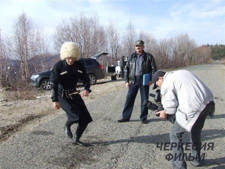 """Съемки фильма """"Черкесия. Адыгэ Хабзэ"""""""