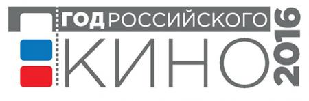 III Международный кинофестиваль «Золотая башня» проходил в рамках Года Российского кино